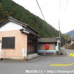 竹ノ内バス停バス停から山側に進む