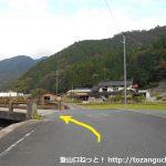 竹ノ内バス停北側の辻