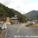 竹ノ内バス停北側の辻2