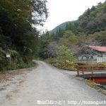 東床尾山の登山口に向かう林道の森林管理事務所前