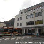 八鹿駅バス停(全但バス)