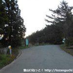 鉢伏山と高坪山の中間の峠