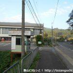 福岡ハチ北口バス停(全但バス)