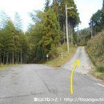 蘇武岳の大糠コースに行く途中の坂の入口