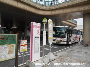 倉敷駅北口バスのりば
