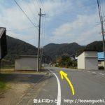 稲葉バス停横のT字路を左折して道なりに直進