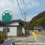 稲葉から三川山に行く途中の道