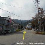 山田バス停横の車道をスキー場の方に進む
