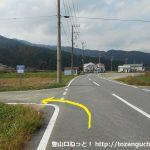 名色駐車場の西にある蘇武岳登山道を示す案内板の設置してある辻を左に入る