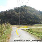 名色の蘇武岳登山口手前のT字路
