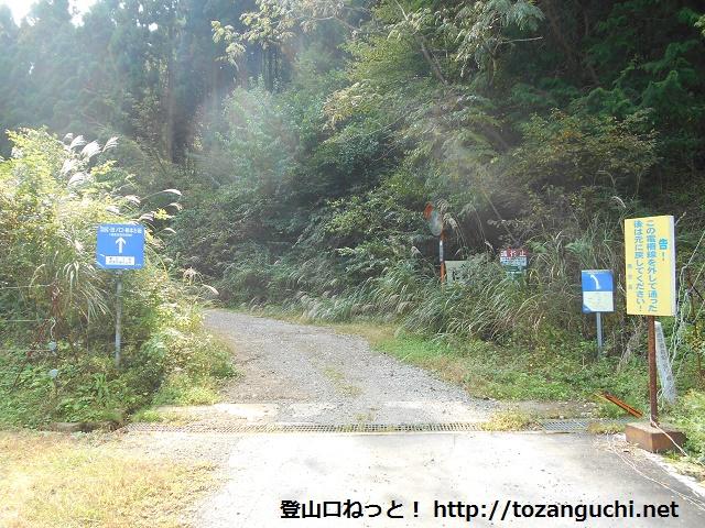 名色の蘇武岳登山道の入口