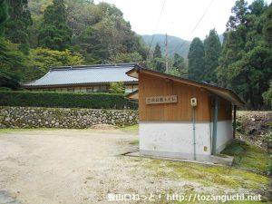 三川権現社のトイレ