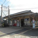 佐津駅(JR山陰本線)