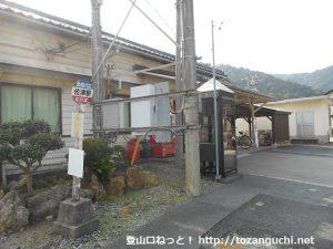 佐津駅バス停(香美町民バス)