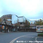 江原駅(東口)バス停(全但バス)
