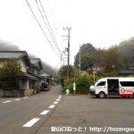金谷バス停(豊岡市営バス)