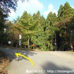 名草神社に行く途中の林道の分岐