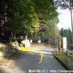 名草神社の参道入口