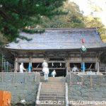 名草神社の本殿