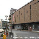 伊部駅(JR赤穂線)