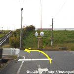 熊山駅前の交差点を左折