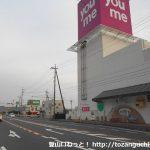 下市バス停(宇野バス)