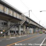 高島駅(JR山陽本線)