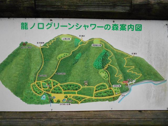 龍ノ口山の登山コースの案内板