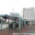 岡山駅東口バスのりば
