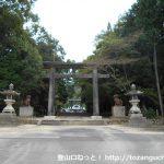 護国神社の参道入口