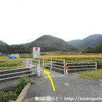 金甲山の登山口の手前の農道の入口