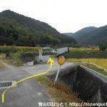 金甲山の登山口に行く途中の橋