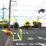 備前田井駅前の県道22号線に出たところの交差点