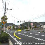 県道22号線の尾坂峠南口交差点