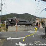 田井八幡宮の参道入口手前の鳥居