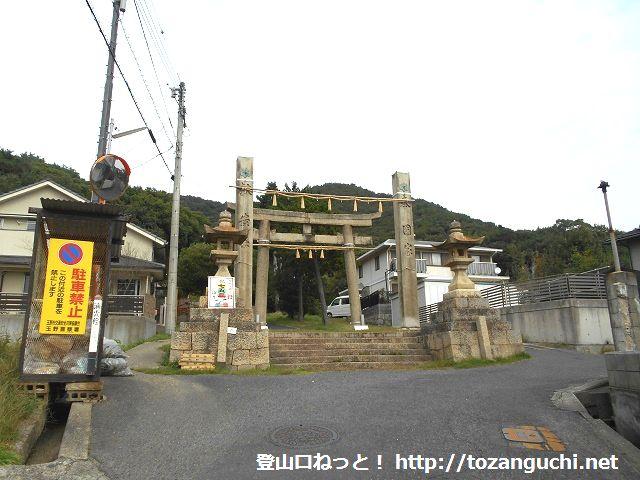 田井八幡宮の参道入口