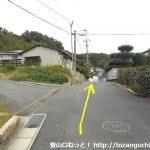 田井八幡宮の参道入口前で右に曲がったらそのまま直進