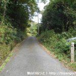 十禅寺山の一合目赤坂口
