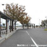 宇野駅前バス停(両備バス)