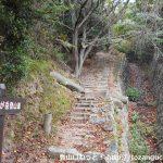 王子が岳の登山コースの入口