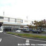 児島駅(JRマリンライナー)