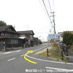 常山駅の出口から右に進む