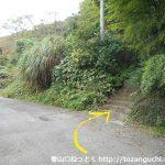 常山の登山道への入口