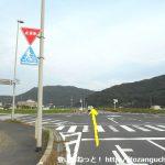 清音駅の東口を出た先の交差点