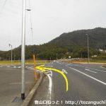 清音駅の東口から1.5kmほど先の交差点を左折
