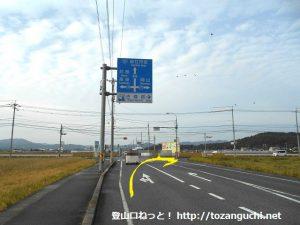 県道270号線の総社南高入口