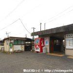 服部駅(JR吉備線)
