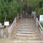 犬墓山の登山口