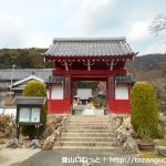 赤岩寺の山門