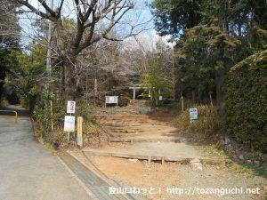 本宮山の登山口(ウォーキングセンター側)